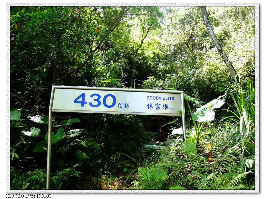 09:57 430棧道起點...是430階梯啊