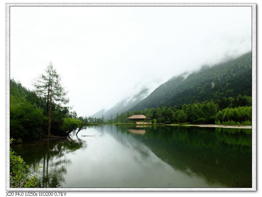 回到磐羊湖