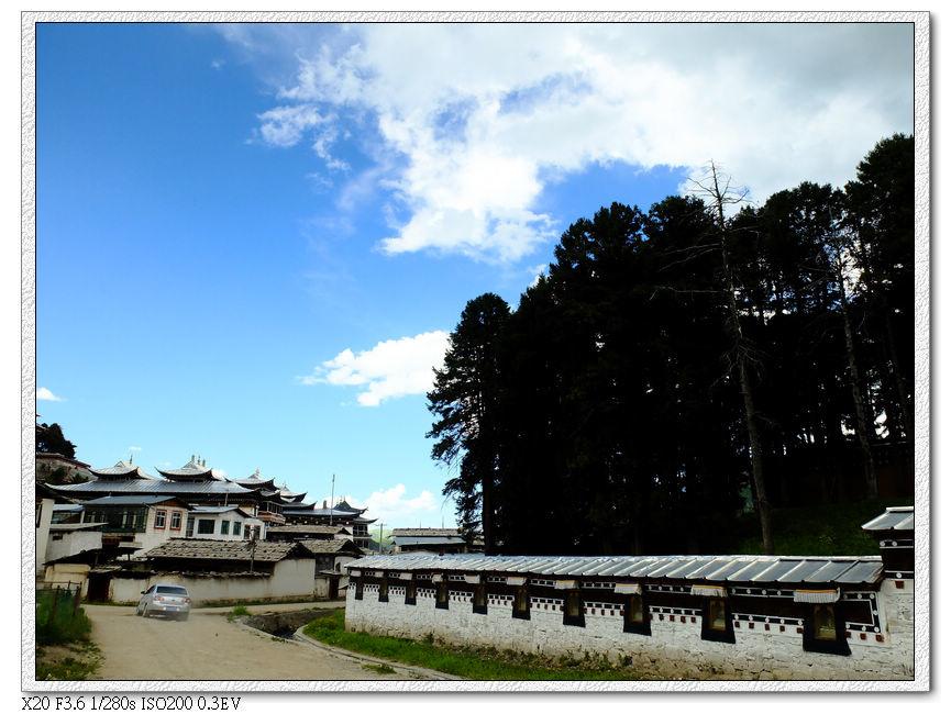 四川郎木寺