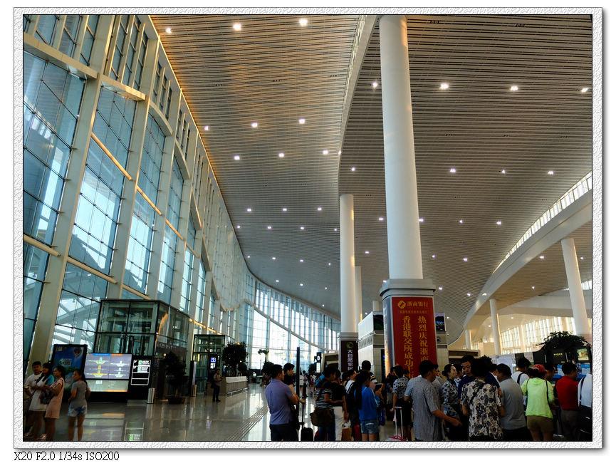 蘭州中川機場-T2