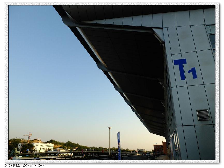 往台灣在T1