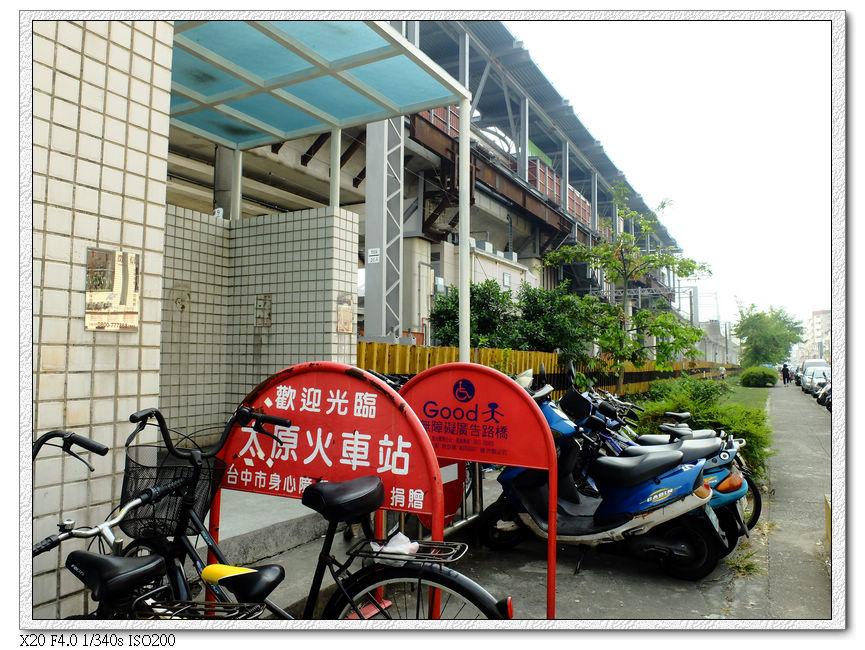 太原火車站南京東路口