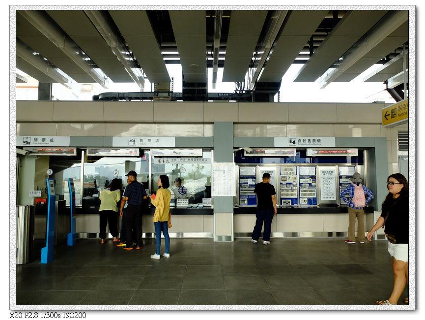太原火車站售票口