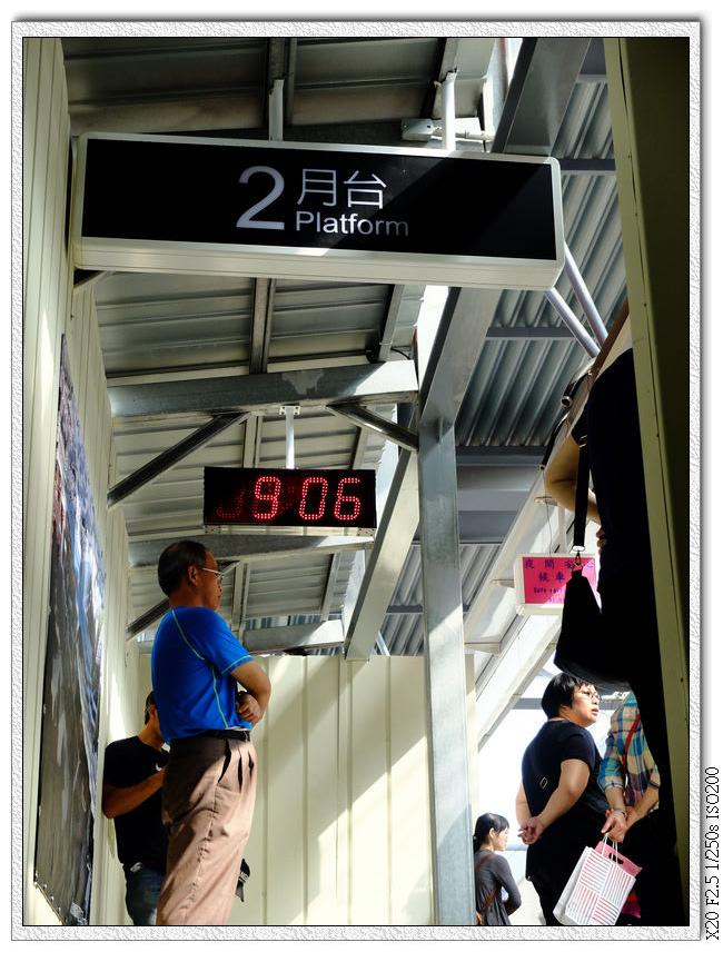 太原火車站第二月台