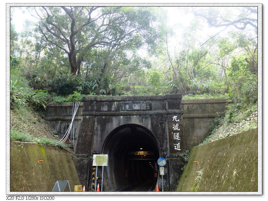 九號隧道前