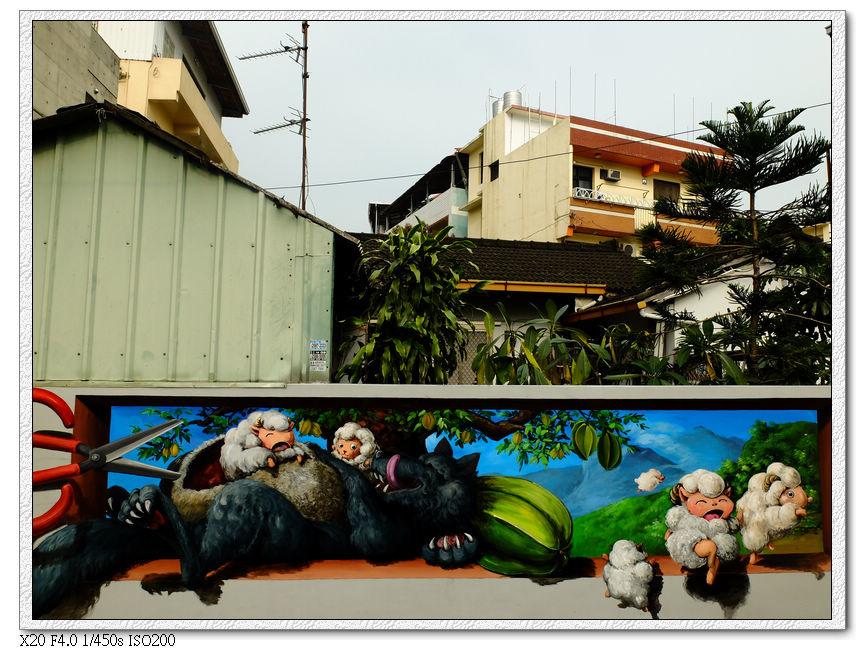 九房社區童話彩繪-3.大野狼跟七隻小羊