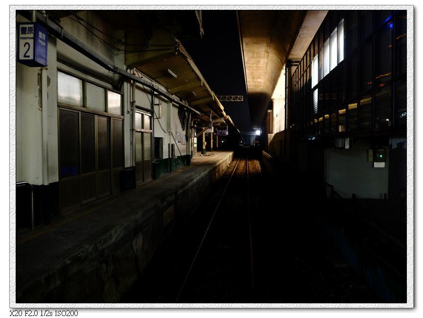 廢棄的豐原舊站月台