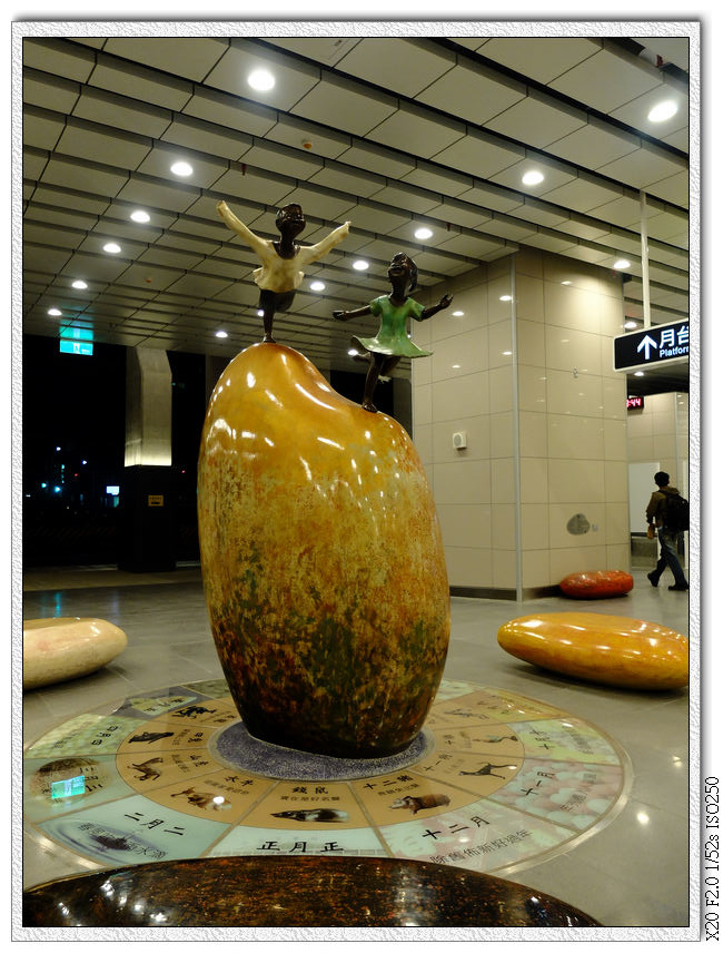 豐原火車站新站入口裝飾