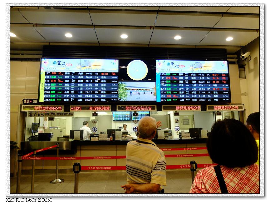 購票處,LCD面板除了班車資訊,中間上方是時鐘,下面一直播放新台中車站的介紹