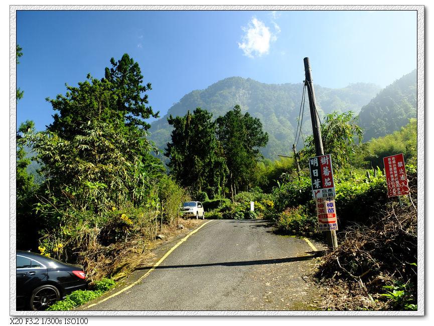 鳳凰登山步道入口-1