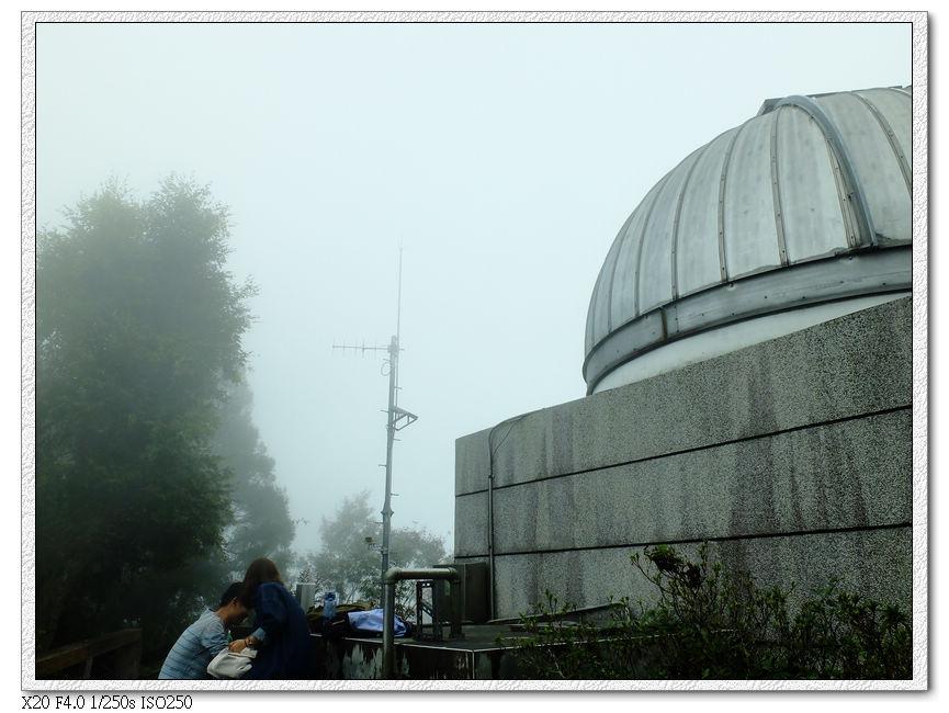 天文台,標高1780m,是整個溪頭園區的最高處