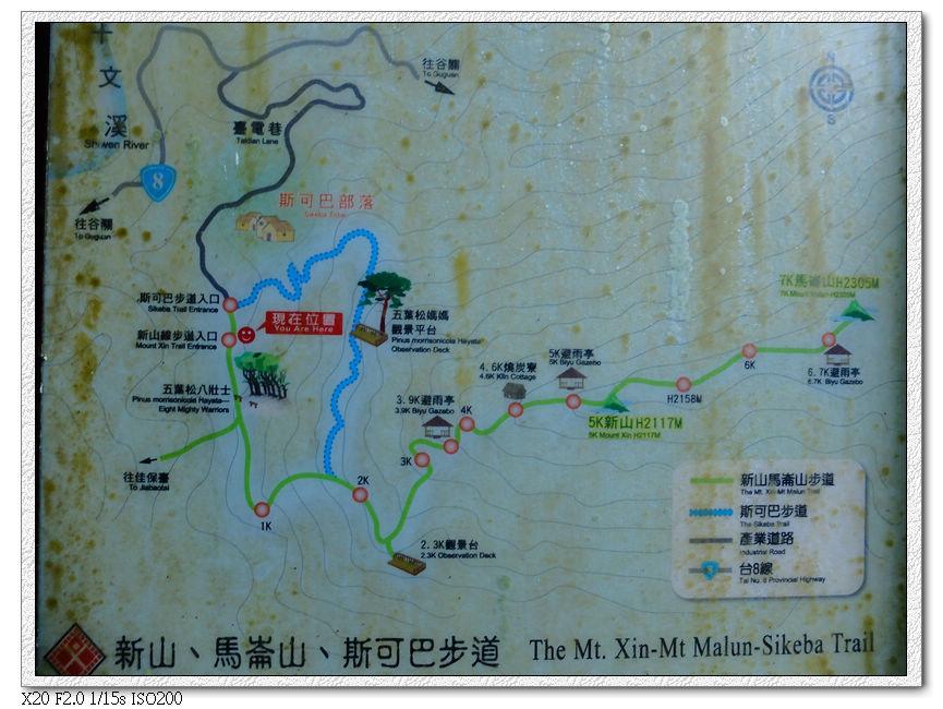 入口的地圖