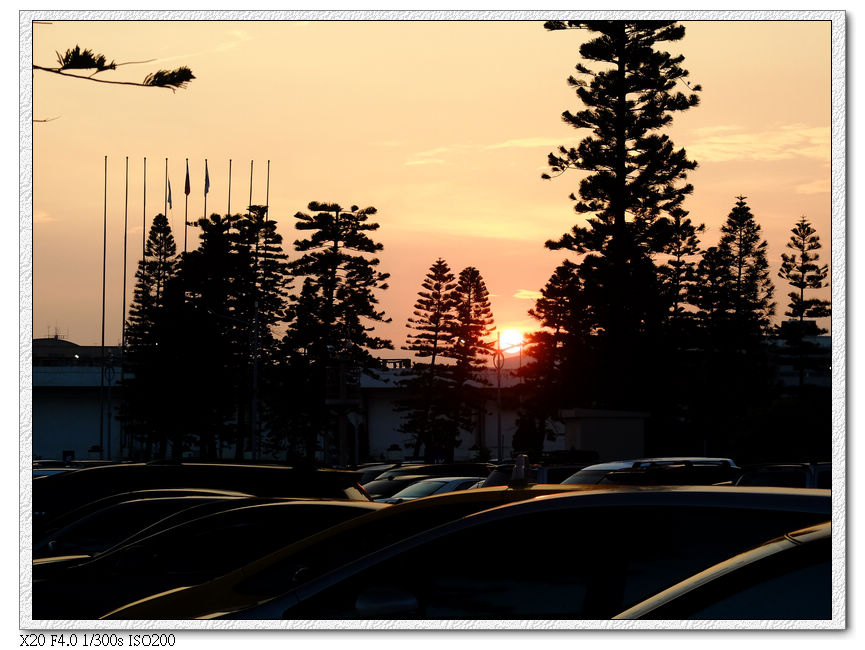 又在桃園機場看日出