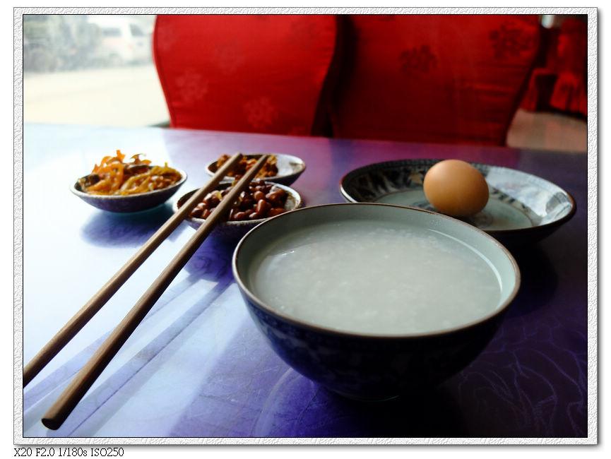 早餐-稀飯+腐乳+榨菜+蛋...豆腐乳真的超鹹