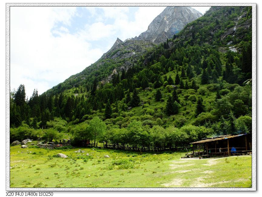 到一處稱為大本營的地方,決定先往前走回程再休息