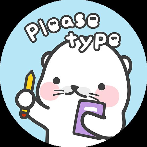 emoji_14