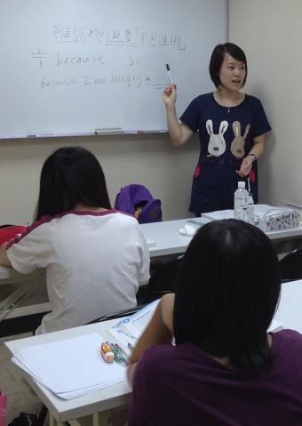 國中英文專業教師
