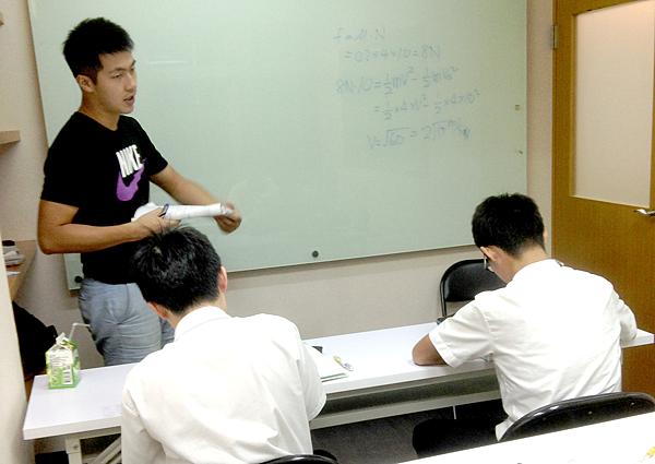 高中補習班專業教師