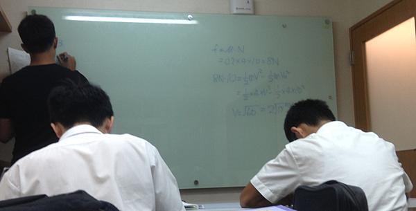 高中專業教師