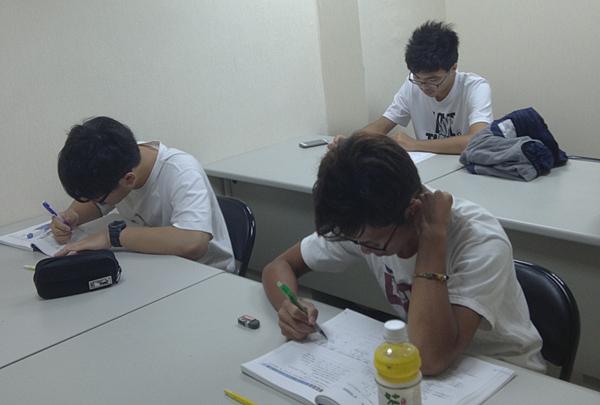 高中補習班教室