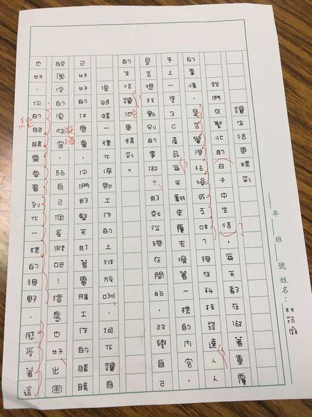 高中寫作技巧