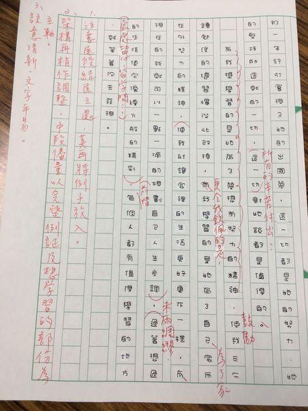 高中國文作文補習班
