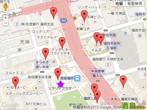 購物中心・購物地段・百貨公司 - 福岡・博多的觀光簡介網頁 YokaNavi拷貝