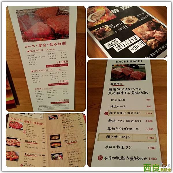 PhotoFancie2015_01_23_00_22_04.jpeg