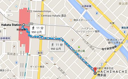 Hakata Station, Fukuoka Prefecture, 日本 至 〒812-0013 Fukuoka-ken, Fukuoka-shi, Hakata-ku, Hakataekihigashi, 3 Chome HACHIHACHI博多店 - Google 地圖