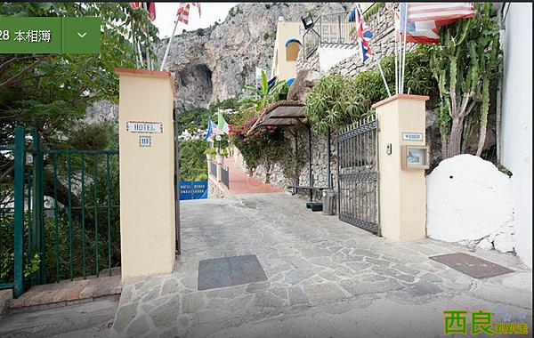 Hotel Weber Ambassador Capri  卡普里  - 1,126則旅客評論 (1).png