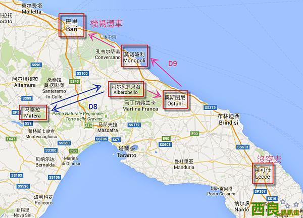 Google 地圖 (1).png