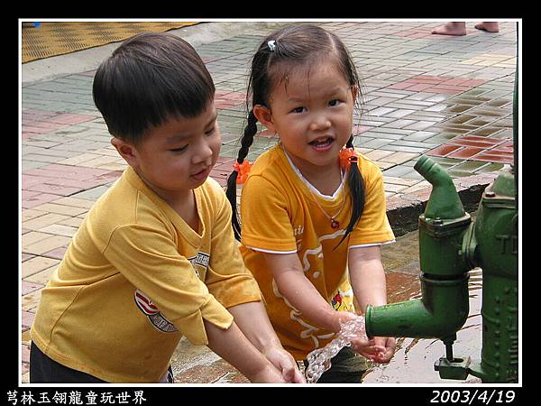 玉玲瓏童玩世界2003_0419_R031