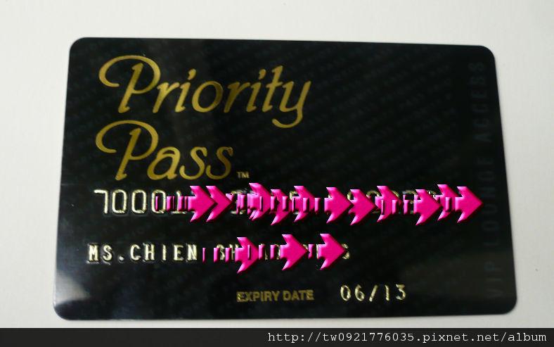 PP card
