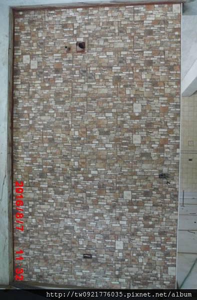 1壁磚-電視牆1.jpg
