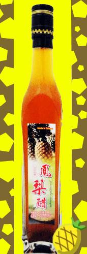 鳳梨醋3.jpg