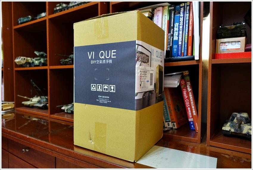 VI QUE-DIY組合式空氣清淨機~環保材料、DIY電器、體積輕巧的空氣清淨機
