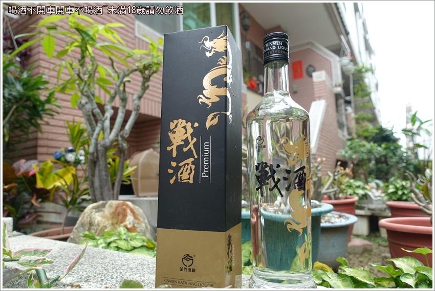 新年品酒-喝一口純飲的黑金龍戰酒 Premium配上野生烏魚子聽隨著爵士音樂,彷彿回到十八世紀,置身於浪漫的古典沙龍中,感受名媛雅士的一抹優雅