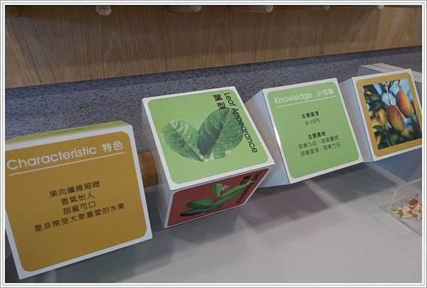 台南美食-國華街甘心樂意台南國華店天然果乾