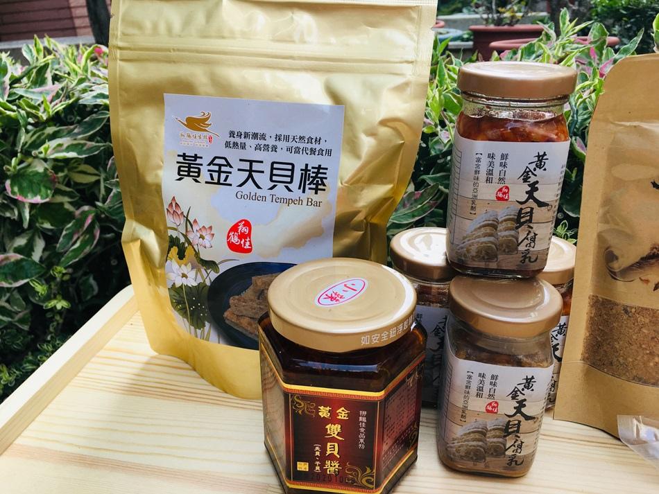 台灣天貝素食者的新世界翔鶴佳生技聯合國認證超級養身食物
