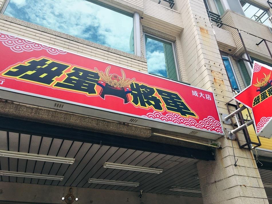 台南東區扭蛋專門店扭蛋將軍扭蛋批發與日本同步上線各式各樣療育扭蛋