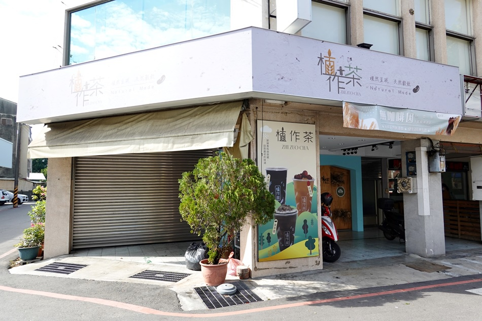 台南成大商圈植作茶豆穀類無咖啡因手搖飲料專賣店採用低溫烘焙天然穀飲料