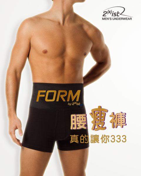 10/31 下午3點33分- 2(x)ist 腰瘦褲-隆重豋場, 全台首賣