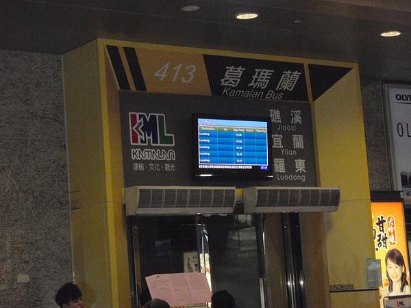 P6149320.JPG