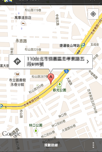 地圖定位_NEW