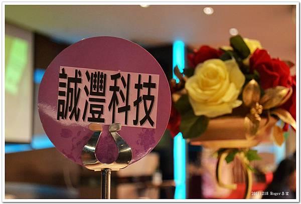nEO_IMG_DSC_2010.jpg