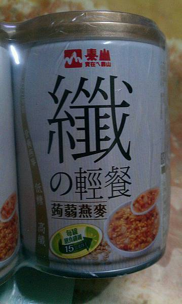 泰山高纖燕麥
