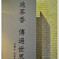 nEO_IMG_DSC_0173.jpg