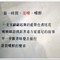 nEO_IMG_DSC_0613.jpg