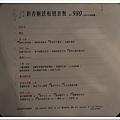 nEO_IMG_DSC_0614.jpg