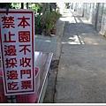 nEO_IMG_DSC_0868.jpg
